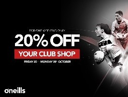 20% off Club Gear - Next Weekend
